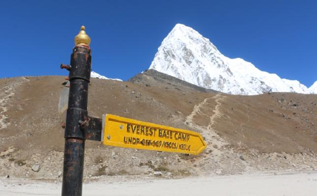 Everest  Honeymoon Trek-15 days